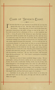 Page 17, 1880 Edition, Lehigh University - Epitome Yearbook (Bethlehem, PA) online yearbook collection