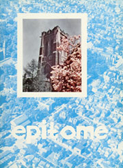 Page 7, 1949 Edition, Lehigh University - Epitome Yearbook (Bethlehem, PA) online yearbook collection