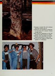 Page 11, 1983 Edition, Lehigh University - Epitome Yearbook (Bethlehem, PA) online yearbook collection