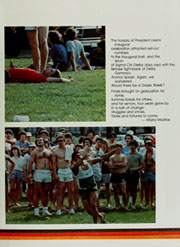 Page 17, 1983 Edition, Lehigh University - Epitome Yearbook (Bethlehem, PA) online yearbook collection