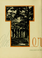 Page 8, 1936 Edition, University of Maryland College Park - Terrapin / Reveille Yearbook (College Park, MD) online yearbook collection