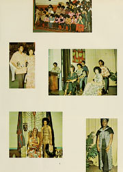 Page 9, 1971 Edition, Elizabeth City State University - Viking Yearbook (Elizabeth City, NC) online yearbook collection