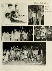 Page 11, 1972 Edition, Elizabeth City State University - Viking Yearbook (Elizabeth City, NC) online yearbook collection