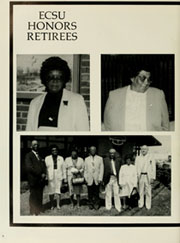 Page 12, 1984 Edition, Elizabeth City State University - Viking Yearbook (Elizabeth City, NC) online yearbook collection