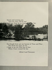 Page 15, 1984 Edition, Elizabeth City State University - Viking Yearbook (Elizabeth City, NC) online yearbook collection