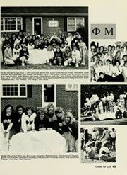 Page 53, 1988 Edition, Elon University - Phi Psi Cli Yearbook (Elon, NC) online yearbook collection