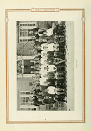 Page 14, 1926 Edition, Haverford College - Record Yearbook (Haverford, PA) online yearbook collection