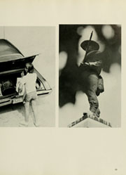 Page 17, 1976 Edition, Louisburg College - Oak Yearbook (Louisburg, NC) online yearbook collection