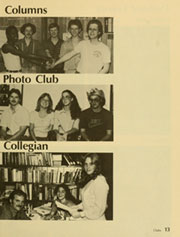 Page 17, 1980 Edition, Louisburg College - Oak Yearbook (Louisburg, NC) online yearbook collection