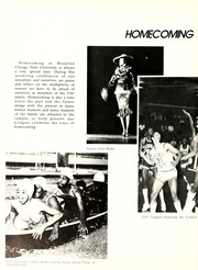 Page 10, 1981 Edition, Chicago State University - Emblem Yearbook (Chicago, IL) online yearbook collection