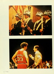 Page 14, 1979 Edition, Davidson College - Quips and Cranks Yearbook (Davidson, NC) online yearbook collection