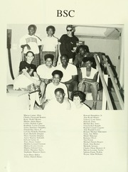 Page 16, 1987 Edition, Davidson College - Quips and Cranks Yearbook (Davidson, NC) online yearbook collection