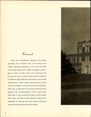 Page 8, 1963 Edition, Raytown High School - Ramizzou Yearbook (Raytown, MO) online yearbook collection