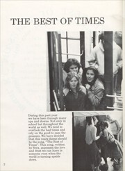 Page 6, 1982 Edition, Northeast High School - Nor easter Yearbook (Kansas City, MO) online yearbook collection