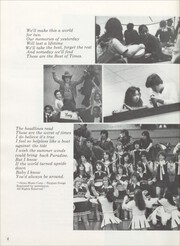 Page 8, 1982 Edition, Northeast High School - Nor easter Yearbook (Kansas City, MO) online yearbook collection