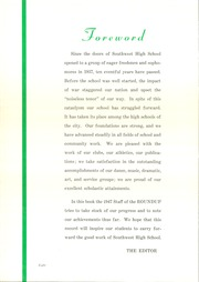 Page 12, 1947 Edition, Southwest High School - Roundup Yearbook (St Louis, MO) online yearbook collection
