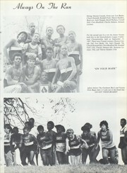Page 13, 1988 Edition, East High School - Eastonian Yearbook (Kansas City, MO) online yearbook collection