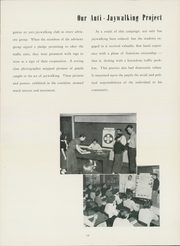 Page 17, 1954 Edition, Central High School - Red and Black Yearbook (St Louis, MO) online yearbook collection