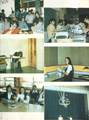 Page 3, 1974 Edition, Duchesne High School - Cor Duchesne Yearbook (St Charles, MO) online yearbook collection