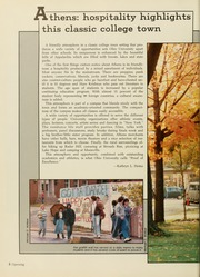 Page 8, 1984 Edition, Ohio University - Athena Yearbook (Athens, OH) online yearbook collection
