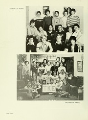 Page 206, 1977 Edition, West Chester University - Serpentine Yearbook (West Chester, PA) online yearbook collection