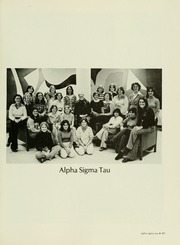 Page 211, 1977 Edition, West Chester University - Serpentine Yearbook (West Chester, PA) online yearbook collection