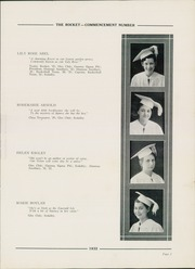 Page 5, 1932 Edition, St Alphonsus High School - Rocket Yearbook (St Louis, MO) online yearbook collection