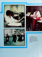 Page 9, 1980 Edition, Stetson University - Hatter Yearbook (DeLand, FL) online yearbook collection