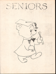 Page 17, 1958 Edition, Horace Mann High School - Memories Yearbook (Maryville, MO) online yearbook collection