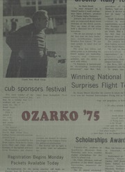 1975 Edition, Missouri State University - Ozarko Yearbook (Springfield, MO)