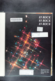 Page 5, 1985 Edition, Rockhurst University - Rock Yearbook (Kansas City, MO) online yearbook collection