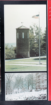 Page 13, 1977 Edition, William Jewell College - Tatler Yearbook (Liberty, MO) online yearbook collection