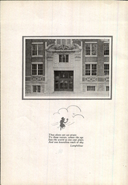 Page 12, 1927 Edition, Westport Junior High School - Iris Yearbook (Kansas City, MO) online yearbook collection