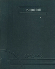 Page 1, 1946 Edition, Huntsville High School - Ishkoodah Yearbook (Huntsville, MO) online yearbook collection