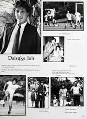 Page 127, 1986 Edition, St Louis Country Day School - Codasco Yearbook (St Louis, MO) online yearbook collection