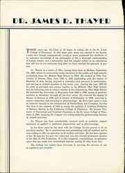 Page 12, 1933 Edition, St Louis College of Pharmacy - Prescripto Yearbook (St Louis, MO) online yearbook collection