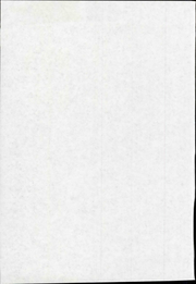 Page 2, 1947 Edition, University of Minnesota - Gopher Yearbook (Minneapolis, MN) online yearbook collection