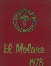 1978 Edition, University of Southern California School of Dentistry - El Molaro (Los Angeles, CA)