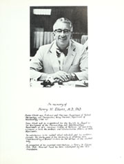 Page 7, 1977 Edition, University of California Irvine - Cortex Yearbook (Irvine, CA) online yearbook collection