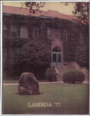 1977 Edition, University of La Verne - Lambda Yearbook (La Verne, CA)