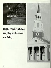 Page 6, 1984 Edition, Hood College - Touchstone Yearbook (Frederick, MD) online yearbook collection