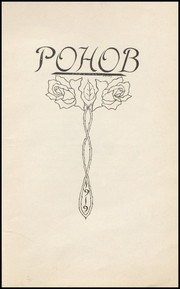 Page 5, 1919 Edition, Elko High School - Pohob Yearbook (Elko, NV) online yearbook collection