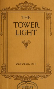 Page 5, 1934 Edition, Towson University - Tower Echoes Yearbook (Towson, MD) online yearbook collection