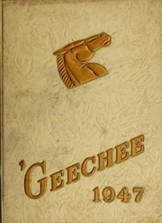 Armstrong Atlantic State University - Geechee Yearbook (Savannah, GA) online yearbook collection, 1947 Edition, Page 1