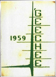 Page 1, 1959 Edition, Armstrong Atlantic State University - Geechee Yearbook (Savannah, GA) online yearbook collection