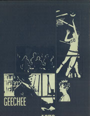 Armstrong Atlantic State University - Geechee Yearbook (Savannah, GA) online yearbook collection, 1970 Edition, Page 1