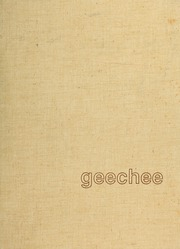 Armstrong Atlantic State University - Geechee Yearbook (Savannah, GA) online yearbook collection, 1975 Edition, Page 1