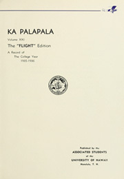 Page 7, 1936 Edition, University of Hawaii Honolulu - Ka Palapala Yearbook (Honolulu, HI) online yearbook collection