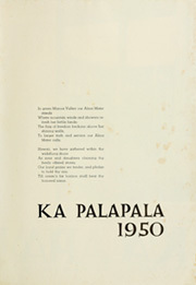 Page 5, 1950 Edition, University of Hawaii Honolulu - Ka Palapala Yearbook (Honolulu, HI) online yearbook collection