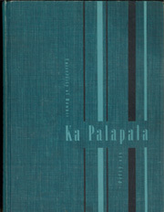 1956 Edition, University of Hawaii Honolulu - Ka Palapala Yearbook (Honolulu, HI)